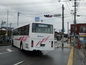 P2150010