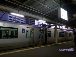 P9020001