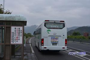 200_1053_01