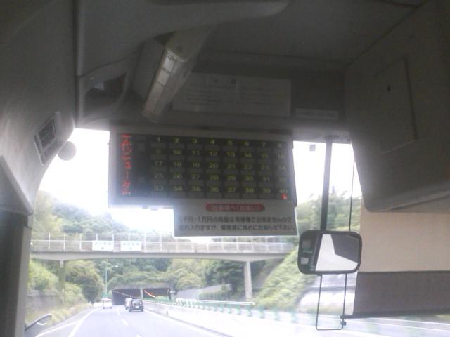 小倉→熊本県庁前