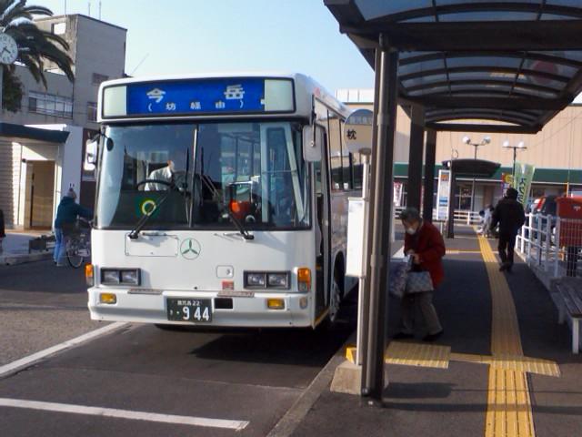 枕崎→今岳