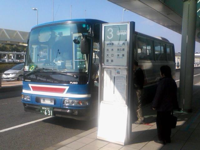 鹿児島空港→新水俣駅