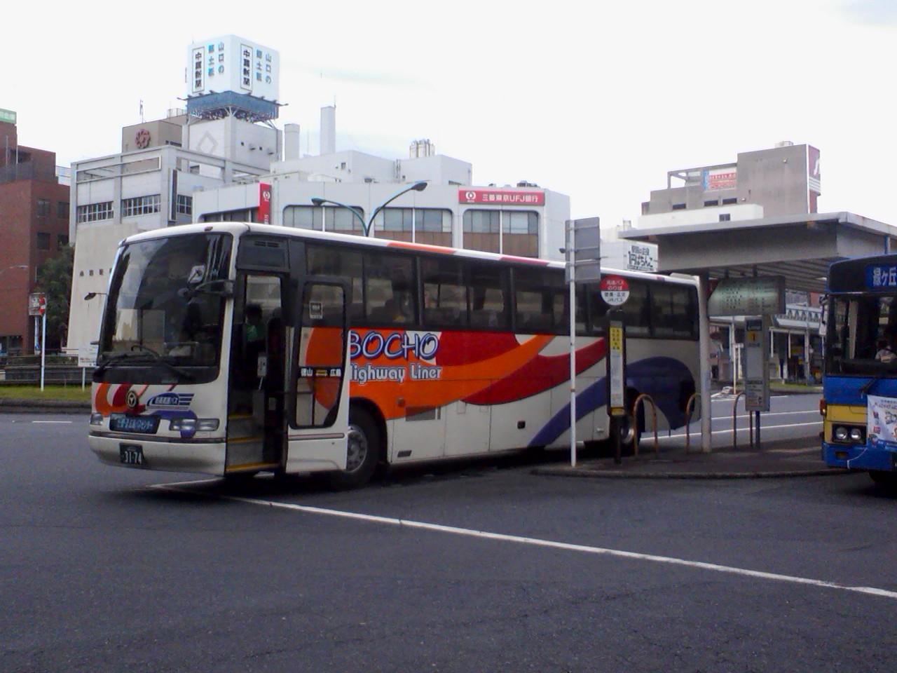 徳山駅前→広島バスセンター